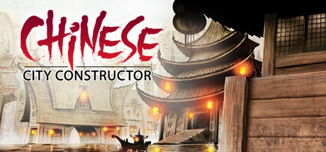 PC Download Chinese City Constructor Free Game