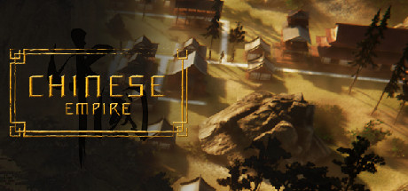 PC Download Chinese Empire Free Game